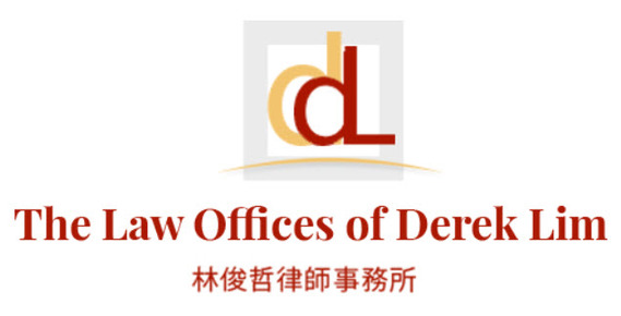 The Law Offices of Derek Lim: Home