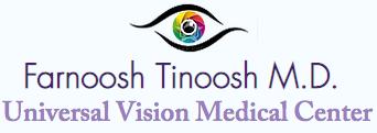 Universal Vision Medical Center: Home
