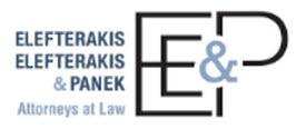 Elefterakis, Elefterakis & Panek: Home