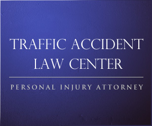 Traffic Accident Law Center: Home